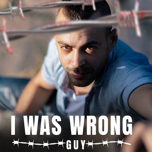 """GUY Releases """"I Was Wrong"""""""